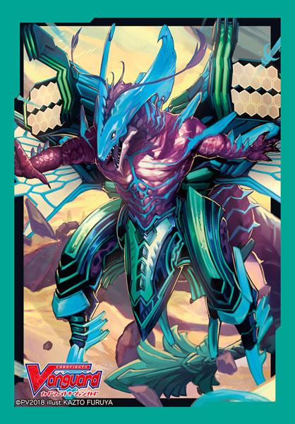 ブシロードスリーブコレクション ミニ Vol.345 カードファイト!! ヴァンガード『蒼嵐竜 メイルストローム』Part.2 パック[ブシロード]《在庫切れ》