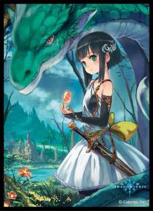 きゃらスリーブコレクション マットシリーズ Shadowverse 竜剣の少女・アイラ(No.MT479) パック[ムービック]《在庫切れ》
