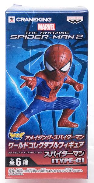 【中古】(本体A/箱B)ワールドコレクタブルフィギュア アメイジング・スパイダーマン スパイダーマン [TYPE-C](プライズ)[バンプレスト]《発売済・在庫品》