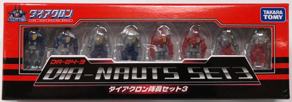 ダイアクロン DA-04-3 ダイアクロン隊員セット3(タカラトミーモール限定)