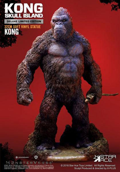 キングコング:髑髏島の巨神 コング ソフビ スタチュー デラックス版