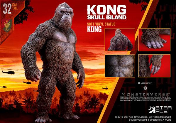 キングコング:髑髏島の巨神 コング ソフビ スタチュー