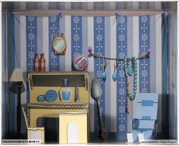 ぺあどっと フレームアームズ・ガール ドールハウスコレクション スティレットのお部屋[ぺあどっと]《在庫切れ》