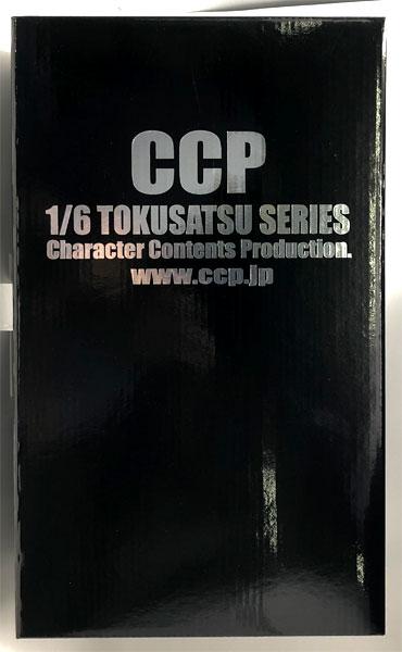 1/6特撮シリーズ Vol.075 ウルトラマンオーブ THE ORIGIN SAGA (発光ギミック付き/ハイスペック彩色Ver.)