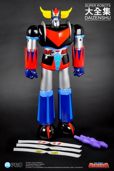 スーパーロボット大全集シリーズ UFOロボ グレンダイザー ジャンボグレンダイザー ノーマルカラー