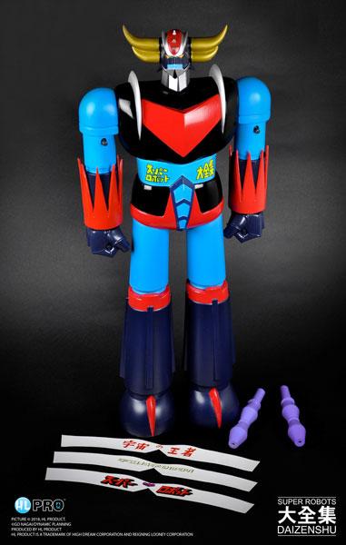スーパーロボット大全集シリーズ UFOロボ グレンダイザー ジャンボグレンダイザー レトロカラー