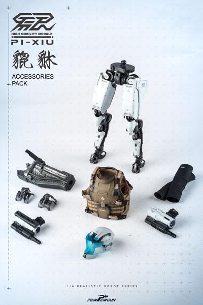 1/6 ハイモビリティモジュール PI-XIU アクセサリーパック ホワイト Ver.[PewPewGun]《01月仮予約》