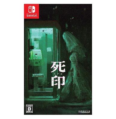 Nintendo Switch 死印[エクスペリエンス]【送料無料】《発売済・在庫品》
