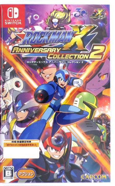 【特典】Nintendo Switch ロックマンX アニバーサリーコレクション2[カプコン]【送料無料】《在庫切れ》