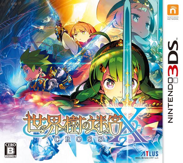 【特典】3DS 世界樹の迷宮X(クロス)[アトラス]【送料無料】《在庫切れ》