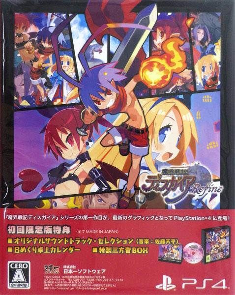 PS4 魔界戦記ディスガイア Refine 初回限定版[日本一ソフトウェア]《発売済・在庫品》