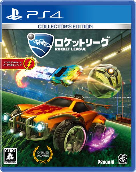 PS4 ロケットリーグ コレクターズ・エディション[ワーナーブラザースジャパン]《在庫切れ》