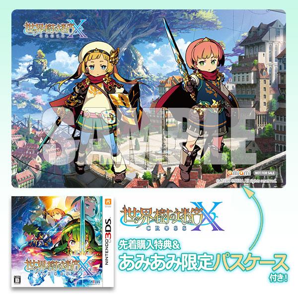 【あみあみ限定特典】【特典】3DS 世界樹の迷宮X(クロス)[アトラス]【送料無料】《在庫切れ》