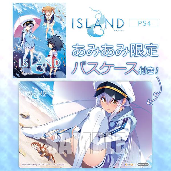 【あみあみ限定特典】PS4 ISLAND[プロトタイプ]《在庫切れ》