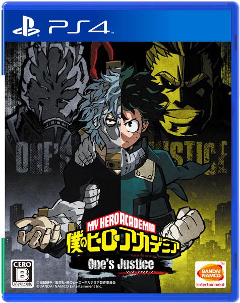 【特典】PS4 僕のヒーローアカデミア One's Justice[バンダイナムコ]《在庫切れ》