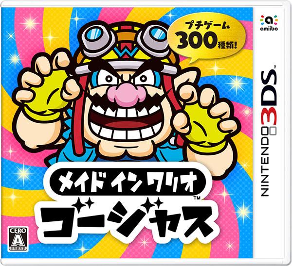 3DS メイド イン ワリオ ゴージャス[任天堂]【送料無料】《在庫切れ》