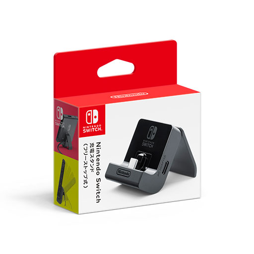 Nintendo Switch充電スタンド(フリーストップ式)[任天堂]【送料無料】《発売済・在庫品》