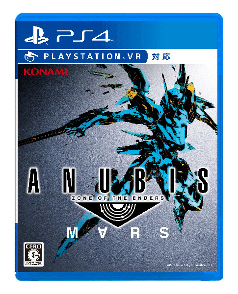 PS4 ANUBIS ZONE OF THE ENDERS : M∀RS 通常版[コナミ]《09月予約》