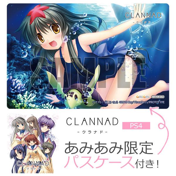 【あみあみ限定特典】PS4 CLANNAD[プロトタイプ]《在庫切れ》