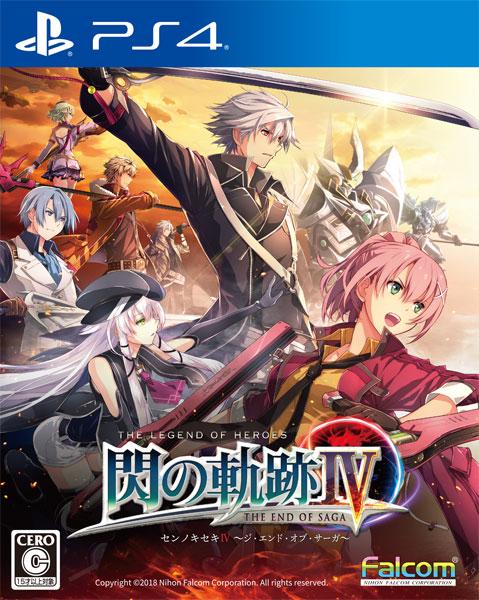 PS4 英雄伝説 閃の軌跡IV -THE END OF SAGA- 通常版[日本ファルコム]《在庫切れ》