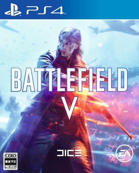 【中古】(本体B+/箱B)PS4 Battlefield V[EA]《発売済・在庫品》