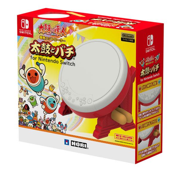 太鼓の達人専用コントローラー 太鼓とバチ for Nintendo Switch[ホリ]【送料無料】《在庫切れ》