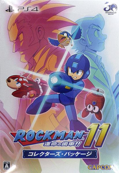 【特典】PS4 ロックマン11 運命の歯車!! コレクターズ・パッケージ[カプコン]《発売済・在庫品》