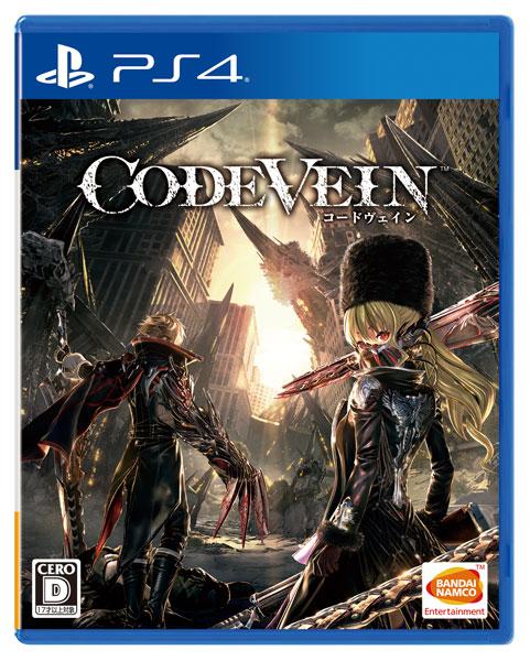【特典】PS4 CODE VEIN 通常版[バンダイナムコ]《09月予約》