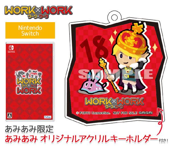 【あみあみ限定特典】Nintendo Switch WORK×WORK[フリュー]【送料無料】《10月予約》