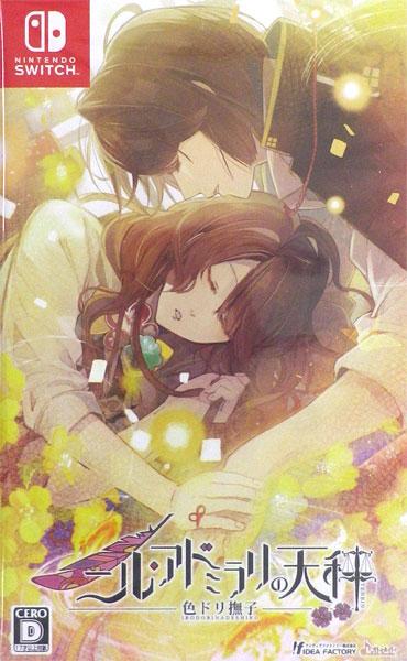 【特典】Nintendo Switch ニル・アドミラリの天秤 色ドリ撫子 通常版[アイディアファクトリー]【送料無料】《09月予約》