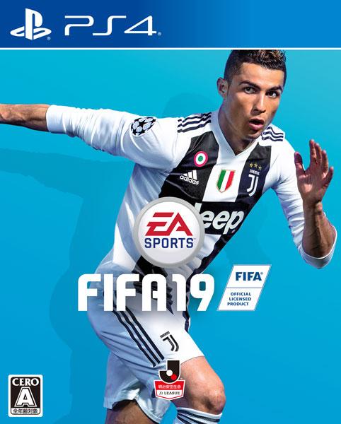 【特典】PS4 FIFA 19 通常版[EA]《09月予約》