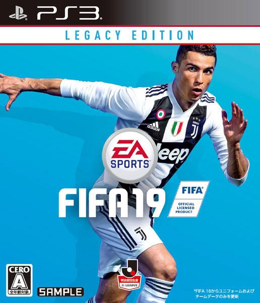 PS3 FIFA 19[EA]《09月予約》