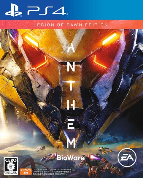【特典】PS4 Anthem Legion of Dawn Edition[EA]《02月予約》