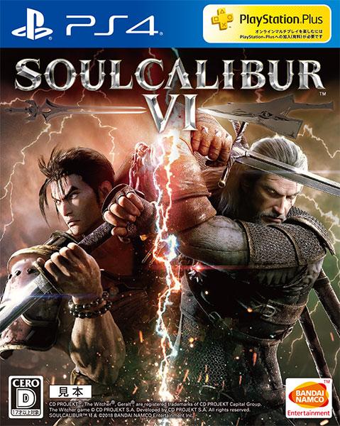 【特典】PS4 SOULCALIBUR VI[バンダイナムコ]《10月予約》