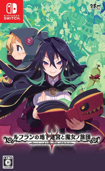 Nintendo Switch ルフランの地下迷宮と魔女ノ旅団[日本一ソフトウェア]【送料無料】《在庫切れ》