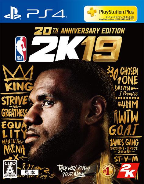 PS4 NBA 2K19 20周年記念エディション[テイクツー・インタラクティブ・ジャパン]《09月予約》