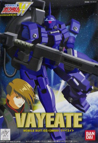 新機動戦記ガンダムW フィギュアVer. 1/144 ヴァイエイト プラモデル(再販)[バンダイ]《在庫切れ》