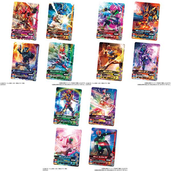 仮面ライダーバトルガンバライジング チョコウエハース4 20個入りBOX (食玩)[バンダイ]《発売済・在庫品》