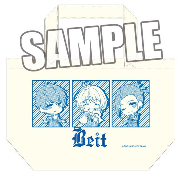 TVアニメ アイドルマスター SideM ミニトートバッグ「Beit」[ブロッコリー]《在庫切れ》