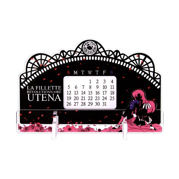 少女革命ウテナ 卓上アクリル万年カレンダー2(再販)[アルマビアンカ]《02月予約》