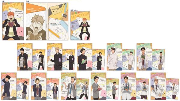 ハイキュー!! スリムクリアファイルコレクション 12個入りBOX[POMMOP]《発売済・在庫品》