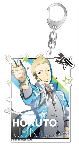 アイドルマスター SideM デカアクリルキーホルダー ORIGIN@L PIECES 伊集院北斗[Gift]《発売済・在庫品》