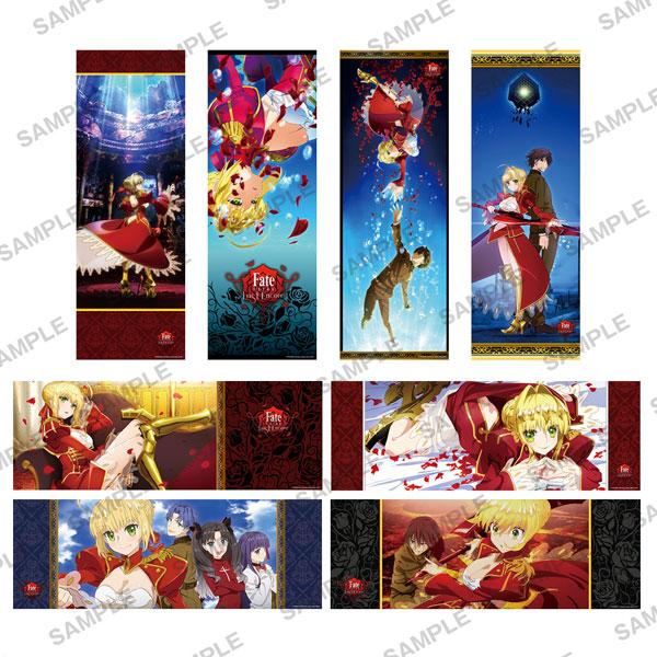 Fate/EXTRA Last Encore ロングポスターコレクション 8個入りBOX[KADOKAWA]《発売済・在庫品》