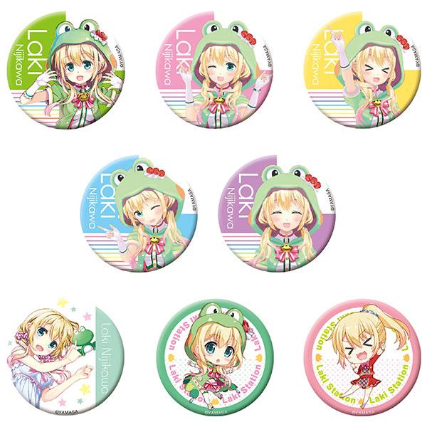 虹河ラキ キャラバッジコレクション 8個入りBOX[ムービック]《在庫切れ》