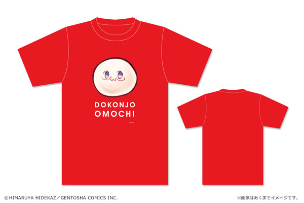 """「ヘタリア Axis Powers」 """"DOKONJO OMOCHI""""Tシャツ Sサイズ[カナリア]《在庫切れ》"""