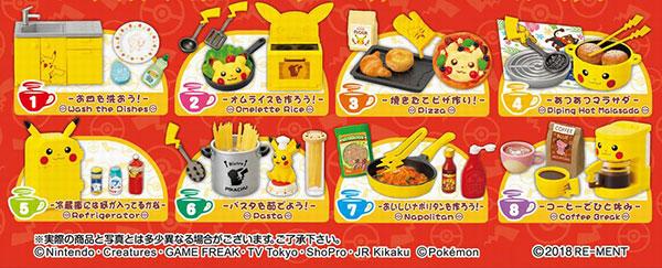 ポケットモンスター Enjoy Cooking!ピカチュウキッチン 8個入りBOX (食玩)