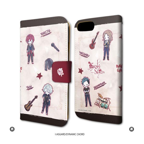 手帳型スマホケース(iPhone6/6s/7/8兼用)「DYNAMIC CHORD」03/KYOHSO(グラフアートデザイン)[A3]《在庫切れ》
