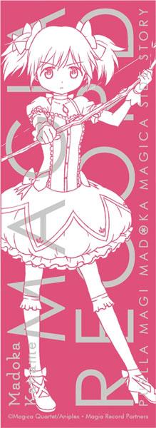 マギアレコード 魔法少女まどか☆マギカ外伝 スポーツタオル 鹿目まどか[Gift]《在庫切れ》