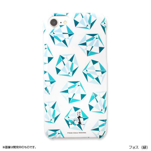 宝石の国 iPhoneケース(6/6s、7、8用) フォス(緑)(再販)[ナタリーストア]《在庫切れ》