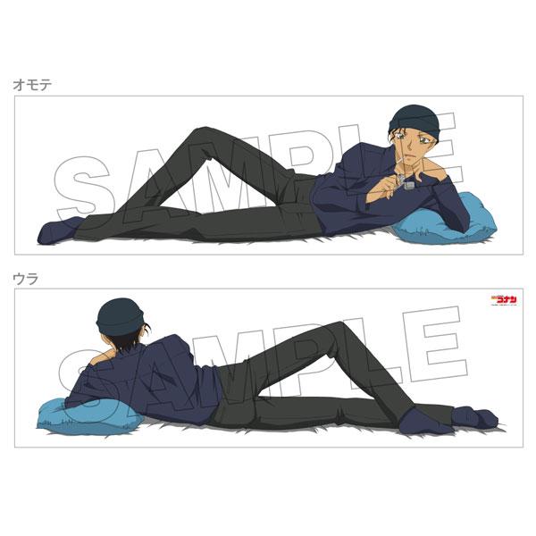 名探偵コナン 抱き枕カバー 赤井秀一(再販)[KADOKAWA]《09月予約》